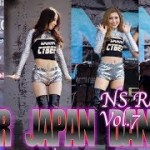 CYBERJAPAN DANCERS【BPM】サイバージャパン【NS ROUNDER Vol.7】ハプニング映像