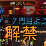 【KOF98UMOL】驚きの門が開く!!(⊃ Д)⊃≡゚ ゚
