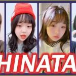 【TIKTOK】Hinata – ひなたちゃんのまとめ動画!💕Hinata かわいい💕ひなたちゃん大好き