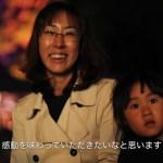 【感動】キンコン西野の新作個展に潜入!