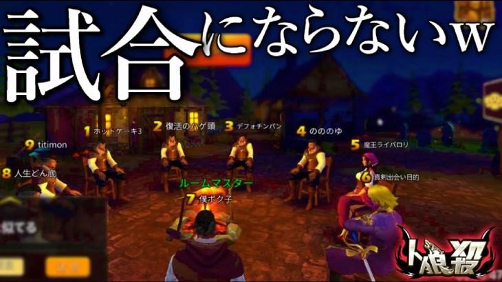 【神回】人狼殺史上最高に面白い試合w【腹筋崩壊注意!】