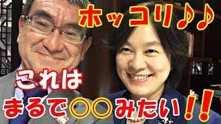 海外の反応 感動!!日本の河野大臣と中国人女性報道官とのまさかのツーショットの自撮りツイートの決定的瞬間!!に中国人もホッコリ笑顔になった訳とは?