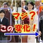 海外の反応 日本に感動!!初の海外訪問の悠仁親王殿下のまさかのお姿の決定的瞬間!!にブータン国民から賞賛した訳とは?