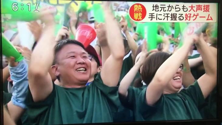 鶴岡東 2019 おかえり 夢と感動をありがとう 関東一校戦