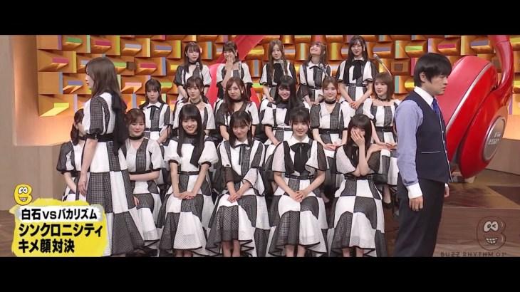 【乃木坂46】カワイイGP / キメ顔対決リベンジ