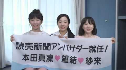 「本田紗来 CM」の画像検索結果