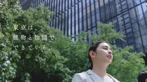Cm 曲 東京建物