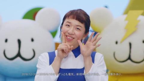 深田恭子 浜口京子 アニマル浜口 が出演する 東京ガス のCM でんきde ...
