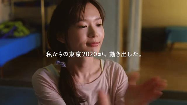 みずほフィナンシャルグループ のCM 東京2020 あと1年 「デート」篇、「英会話」篇とメイキング映像。