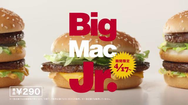 日本マクドナルド ビッグマック のCM #ビッグ対談 「Jr.」篇 「Family」篇「ティザー」篇「GRAND」篇