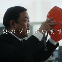 ミドリ安全 防災ソリューション のCM「心やさしき総務部長」篇