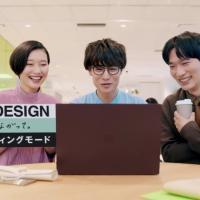 NEC LAVIE Pro Mobile のCM「WORK DESIGN」篇