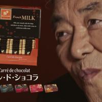 中尾彬 が出演する 森永製菓 カレ・ド・ショコラ のCM「チョコレートの向こう側」篇 「味が輝いてる」篇「カカオが見える」篇