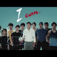 三浦知良 が出演する 大正製薬 リポビタンD のCM 「I can」篇。アンチドーピング認証 ドリンク。