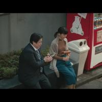 日本コカコーラ のCM 自販機「笑顔を、ここから。」キャンペーン 「宣言」篇「あったかい投資」篇
