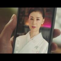 大地真央 今野浩喜 らが出演する アイフル のCM「動画SNS」篇。