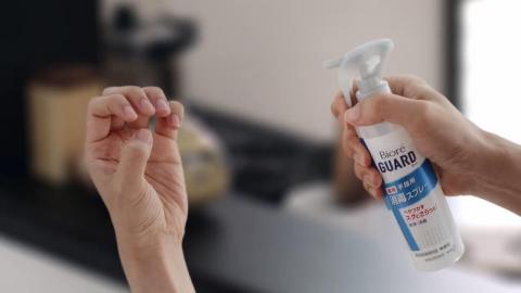 薬用 ビオレ 用 スプレー 手指 ガード 消毒