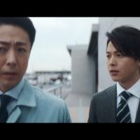 中村倫也 尾上菊之助 が出演する アサヒビール アサヒスーパードライ のCM 「4月、新たな出会い」篇。