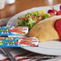 旭化成ホームプロダクツ サランラップ・ジップロック・クックパー フライパン用ホイル のCM 「たまごを救え」篇