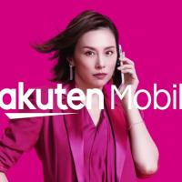 米倉涼子 が出演する 楽天モバイル Rakuten UN LIMIT2 0 のCM「余計な条件なし」篇「カンタン申し込み」篇