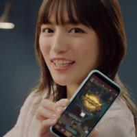 川口春奈 が出演する AFK アリーナ のCM「グッジョブ」篇
