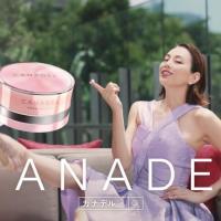 米倉涼子 が出演する プレミアアンチエイジング CANADEL(カナデル) の CM「表現する米倉」篇。
