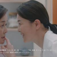 ロート製薬 ハレス のCM「直塗り」篇