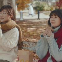 真木よう子 伊藤沙莉 が出演する 日本マクドナルド のCM 三角チョコパイ 黒白  「三角チョコパイの季節」 篇