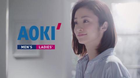 女優 アオキ cm