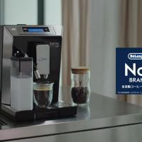 デロンギ全自動コーヒーマシン のCM「深く、満たされる。」篇