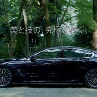 BMW Japan のCM 「BMW 8シリーズ グラン クーペ 京都」篇。