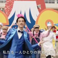 町田啓太 らが出演する 東京海上日動 のCM 「挑戦シリーズ・READY TO GO! 東京2020への挑戦」篇。