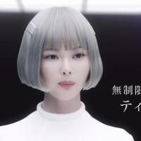 松本人志 玉城ティナ が出演する ソフトバンク のCM 無制限HERO'S「登場」篇