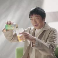 大森南朋 が出演する キリンビール グリーンズフリー のCM 「大森さん ティザー」篇。