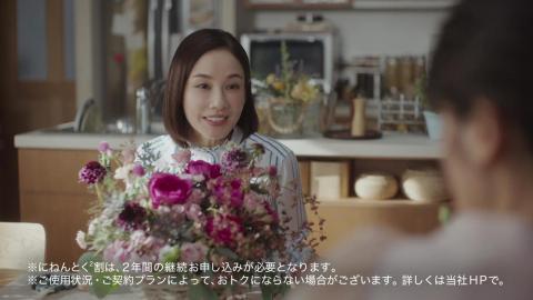 女優 cm エネオス 電気 エネオス cm女優