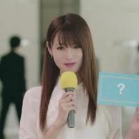 深田恭子 が出演する 山形銀行カードローン のCM「オフィス」篇