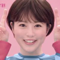 今田美桜 が出演する リクルート ホットペッパービューティー 学割 のCM 学割で50パーオフ♪「ヘア」篇 「まつげ&ネイル」篇