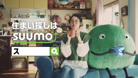 田辺桃子 が出演する リクルート SUUMO のCM 「物件数No.1おうち」篇「いつでもスマホで住まい探し」篇「物件数No.1公園」篇。 – CM など最新の動画をまとめるサイト ~ 動画NOW!!