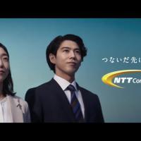 賀来賢人 安藤サクラ が出演する NTTコミュニケーションズ のCM「つないだ先にあるものを。」篇