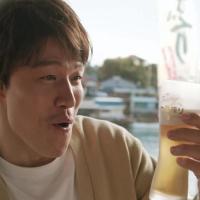 キリンビール キリン一番搾り生ビール のCM 「鈴木亮平 ハマグリ」篇