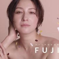 広末涼子 が出演する FUJIMI  のCM 「パーソナライズサプリメントFUJIMI」篇。