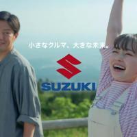 山田杏奈 が出演する スズキ スイフト のCM「父娘の洗車」篇。曲 平井大 「Malibu Girl」