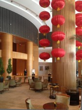 Shangril-La's Far Eastern Plaza Hotel