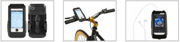 Bike2Power: BikeConsole PowerPlus for iPhone 4/4S and Galaxy S3/S4