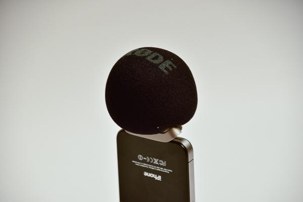 RODE iXY-2380