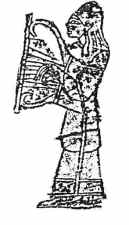 ancient harp