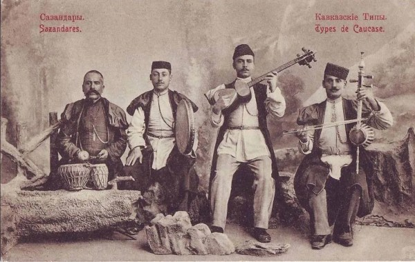 Musicians of the Caucasus