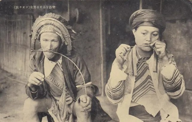 Mouthbow and Jew's harp players - Taiwan