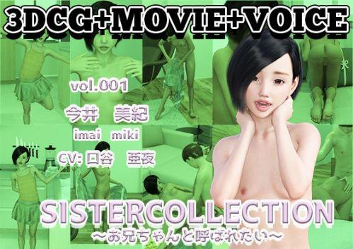 https://www.dmm.co.jp/dc/doujin/-/detail/=/cid=d_209836/