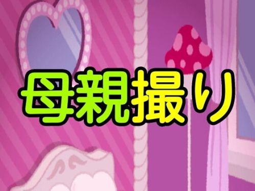 https://www.dmm.co.jp/dc/doujin/-/detail/=/cid=d_202489/